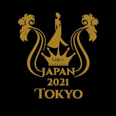 ミセスジャパン東京大会
